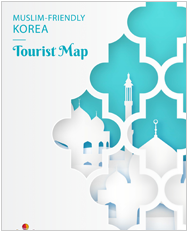 Muslim-Friendly Korea Tourist Map
