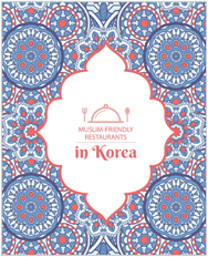 Muslim-Friendly Restaurants In Korea
