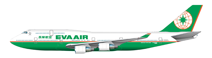 EVA Air has one of the world's most modern fleets